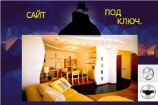 сделаю 3 баннера 5 - kwork.ru