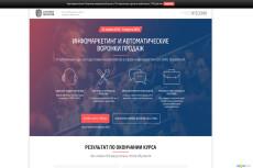 Автонаполняемый новостной портал Корреспондент 6 - kwork.ru