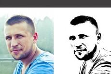"""""""оживлю"""" черно-белое фото 7 - kwork.ru"""