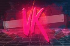 Сделаю шапку, обложку для группы ВКонтакте 17 - kwork.ru