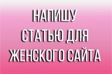 Уникальное описание 16 фильмов 4 - kwork.ru