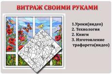 Доработка сайта 35 - kwork.ru