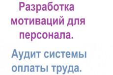 напишу оригинальную структурированную статью 4 - kwork.ru