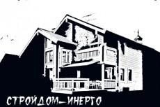 выполню три макета визиток 9 - kwork.ru