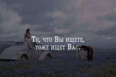 помогу подготовить контрольные, рефераты на базовом уровне( колледж, школа) 5 - kwork.ru