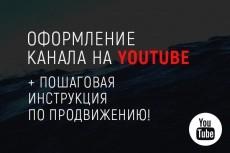 дизайн обложки для kwork 6 - kwork.ru