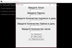 Разработаю парсер для Интернет магазина 3 - kwork.ru