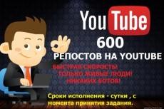 Подписка на лайки в Facebook 5 - kwork.ru