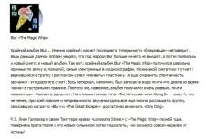 напишу текст до 1 тыс. знаков 3 - kwork.ru