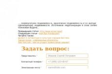 сформирую XML 6 - kwork.ru