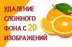 Сделаю оригинальную открытку + бонус 19 - kwork.ru