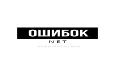 Отредактирую готовый текст 27 - kwork.ru