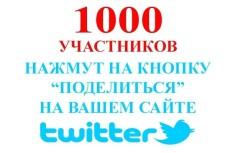 1000 Подписчиков/фолловеров на Вашу страницу Твиттер 6 - kwork.ru