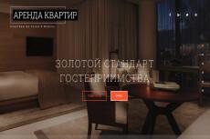 Готовый сайт Landing Page Услуги патронажа 27 - kwork.ru