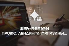 Разработаю логотип 13 - kwork.ru