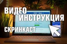 Создам слайд-шоу из фотографий 26 - kwork.ru