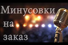 Быстро и качественно напишу любую статью 5 - kwork.ru