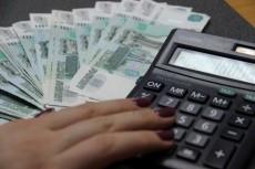Составление, сбор и сдача любой бухгалтерско-налоговой документации 6 - kwork.ru