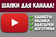 сделаю логотип (лого) 3 - kwork.ru