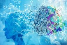 Научная статья 10 - kwork.ru