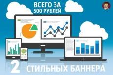 Напишу 30 развернутых комментариев на ваш сайт 3 - kwork.ru