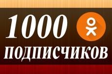 Размещу рекламу 22 - kwork.ru