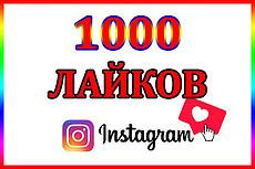 500 лайков на видео в Youtube 16 - kwork.ru
