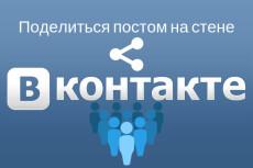 Создам favicon 34 - kwork.ru