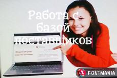 Рерайт 15 - kwork.ru