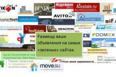 Отвечу на все ваши вопросы) 3 - kwork.ru