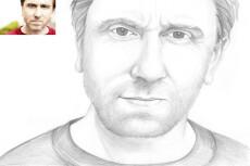 Нарисую портрет карандашом с фотографии 28 - kwork.ru