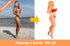 сделаю дизайн сайта 10 - kwork.ru