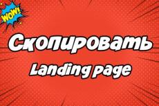 Сайт для фотографов+месяц хостинга в подарок 11 - kwork.ru
