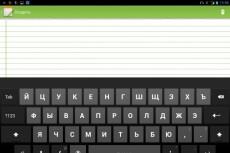 Скачаю любой видеоролик или фильмы 6 - kwork.ru