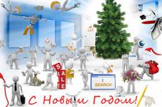 Создам стильный коллаж из Ваших фото 20 - kwork.ru