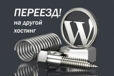 Настрою VPN на Fortigate / FortiWiFi 5 - kwork.ru