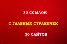 Статья 4000 знаков, тема Медицина 4 - kwork.ru