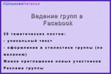 Сделаю 20 скриншотов 4 - kwork.ru