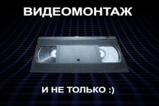 Монтаж видео для соц. сетей и праздников 12 - kwork.ru