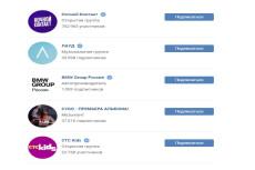 База для рассылки 8 - kwork.ru