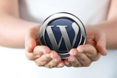 установлю WEB-сервер 3 - kwork.ru