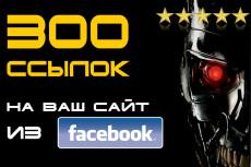300 репостов видео YouTube из соц. сетей вручную с отчетом 11 - kwork.ru