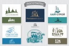 Создание фирменного логотипа 24 - kwork.ru