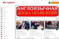 Продам сайт по теме Спорт 2500 статей автообновление и бонус 23 - kwork.ru