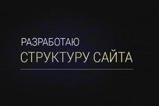 Разработаю дизайн Landing Page 26 - kwork.ru