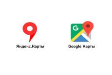 Установка google, яндекс карты для вашего сайта 2 - kwork.ru