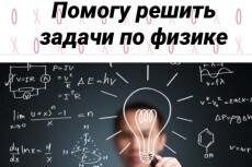 Набор текста в Word 8 - kwork.ru