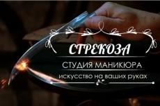 Рекламный ролик для Вас 18 - kwork.ru