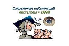 500 Живых репостов на фото, пост, видео в Одноклассниках + Бонус 36 - kwork.ru
