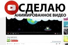 Создам дизайн для вашего сайта 38 - kwork.ru